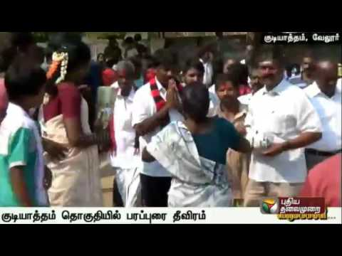 Party Candidates Campaigns in Gudiyatham