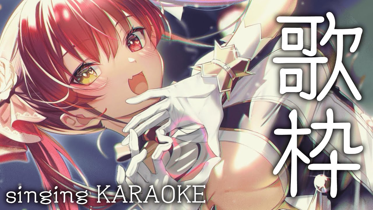 [I tried to sing]Predictable song selection is a loop song frame / singing anime songs KARAOKE[Hololive / Marine Houshou]