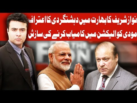 On The Front With Kamran Shahid - 15 May 2018 - Dunya News