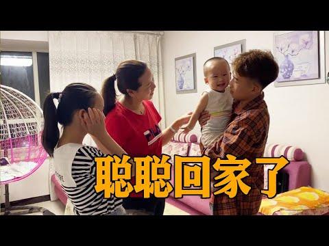 Cong Cong Kembali Ke Rumah Seperti Anak Panah, Er Ya Dengan Senang Hati Menyambutnya