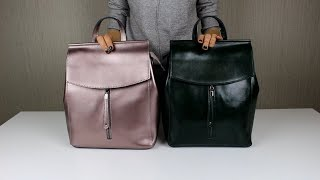 Обзор женского кожаного рюкзака