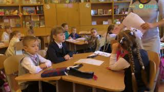 Година ТВ - Урок природознавства у Новосанжарському НВК