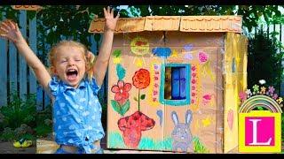 DIY Детский домик своими руками из картонных коробок