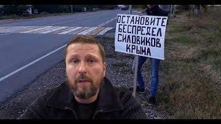 Зачем Кремль погубил активистку в Крыму