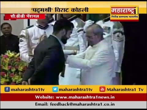 Virat Kohli receives Padma Shri Award 2017