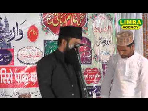 Qari Ruhul Ameen Jabalpuri Dewa Sharif Jashne Rehmate Alam wa Warisepak conference Part 1 HD India