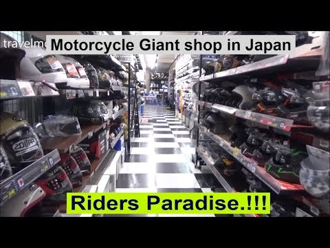 Japanese Giant Motorcycle Accessory shop riders paradise