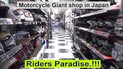 Japanese Giant Motorcycle Accessory shop - Riders Paradise.!!!