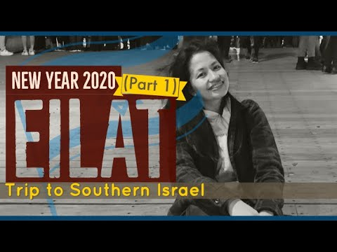 New Year's Eve In Eilat 2020 | Southern Israel | Mareil's Travel Vlog