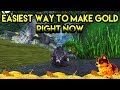 World Of Warcraft Gold Farm One Of The Easiest Way To Make Gold Currently