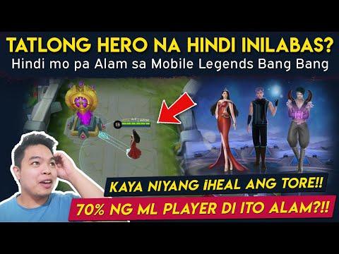 Hindi mo pa Alam sa Mobile Legends 2020