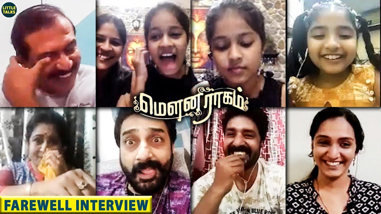 "Mouna Ragam Season 1 Team's One Final Interview | ""ரொம்ப Miss பண்றோம்"" | Baby Kritika,Rajeev"