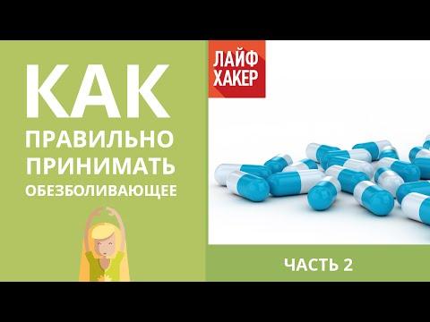 самые сильные препараты от геморроя