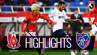 浦和レッズvsFC東京 J1リーグ 第1節