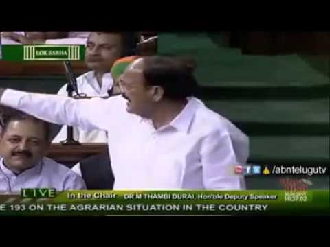 Vainkaih Naidu said in Loksabha 'pappu ji baith jayeiye' was he referring to Rahul Gandhi?