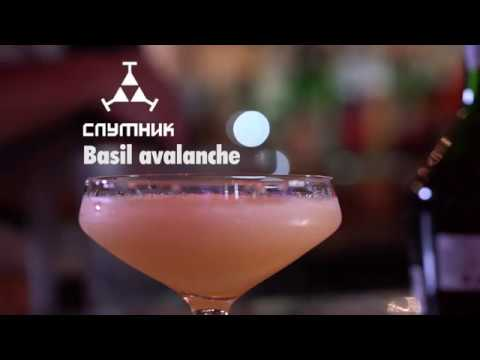 Basil Avalanche cocktail | Sputnik Cocktail Bar