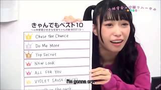 [Eng Sub] Aikyan's Favorite Namie Amuro Song