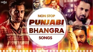 New Year Party Mashup | Non-Stop Punjabi Bhangra Dance Songs 2016 - 2017 | Best Punjabi Dance Songs