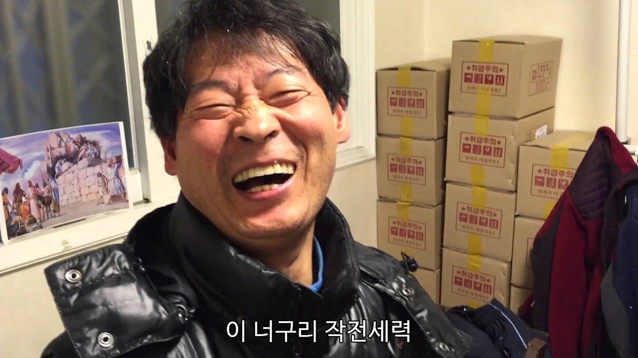 5화 흰 눈처럼 양털처럼 희어짐의 비밀 Official : 김우현 감독과 정재완 시인의 뒷골목 말씀파티 '광야의 식탁 5화'