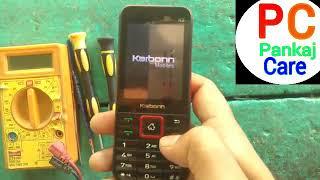 Karbonn (K9) No Network and EMERGENCY call solution - Rohit karpuri