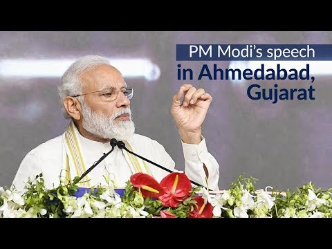 PM Modi's speech àt the inauguration of new Cancer & Eye Hospitals in Ahmedabad, Gujarat| PMO