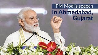 PM Modi\'s speech àt the inauguration of new Cancer & Eye Hospitals in Ahmedabad, Gujarat| PMO
