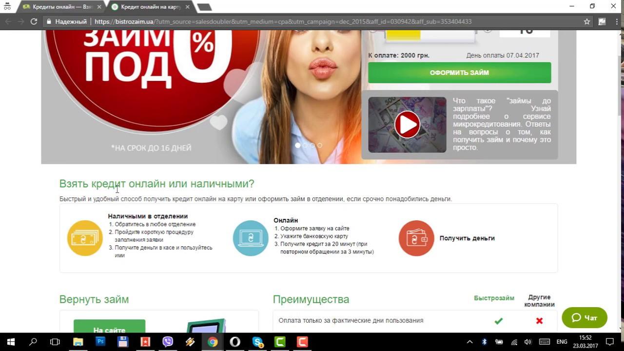 Заказать кредитную карту онлайн с доставкой на дом пермь