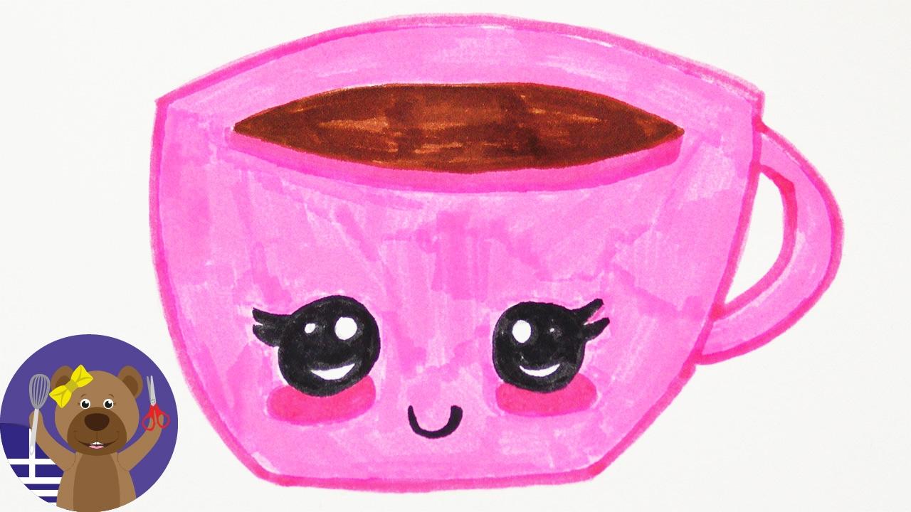 Ζωγραφίζουμε ένα Kawaii σχέδιο!Κούπα με κακάο! - YouTube 51ef75e4cd7