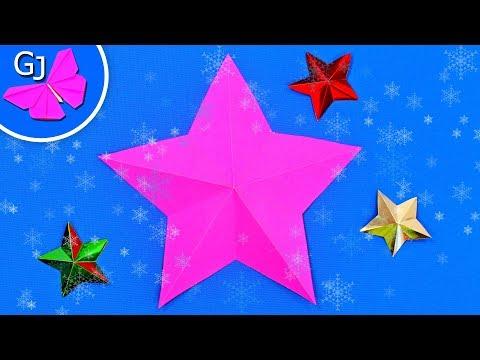 Как вырезать звезду из бумаги своими руками