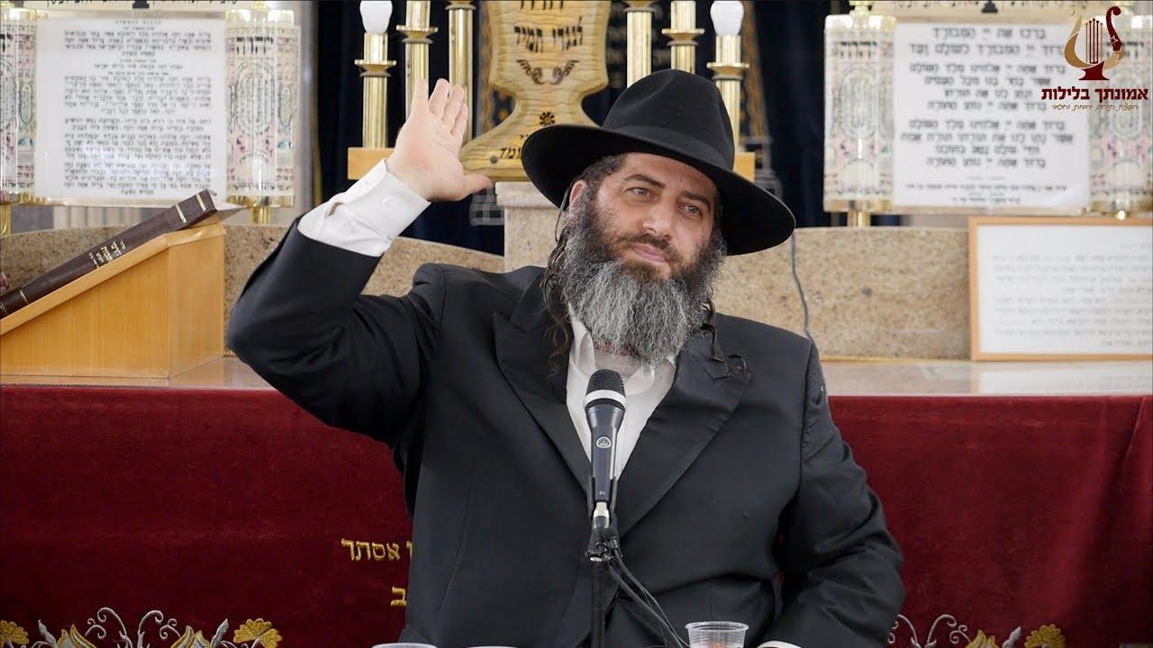 הרב רונן שאולוב בחידוש שילווה אתכם לכל החיים - סוד כף היד ונתינה לשלום ! איך לבטל את השנאה והגאוה !