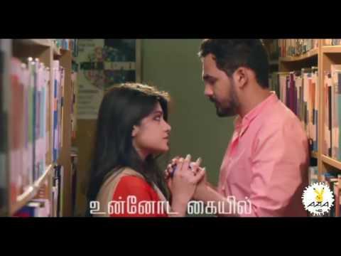 Tamil album songs
