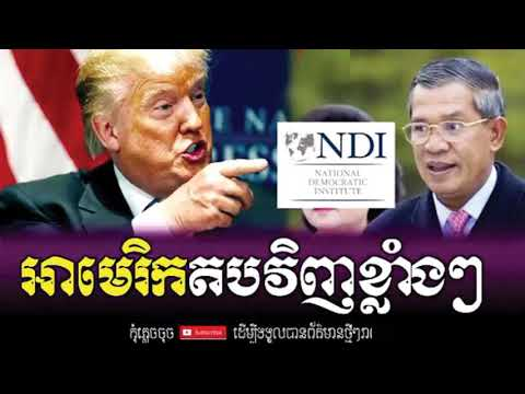 Khmer Radio News KPR Khmer Post Radio Evening Monday 08/28/2017