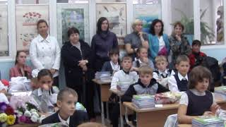 {2} = 1 сентября 2012 год - город Реж - школа № 1 - 5 клаcc