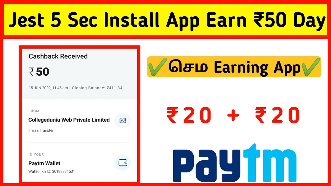 ₹50 Paytm Cash earning apps 2020 in tamil || Best Paytm Earning App 2020 || New Earning App 2020