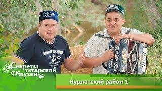 Татарское национальное блюдо Тутырган тавык по Нурлатски