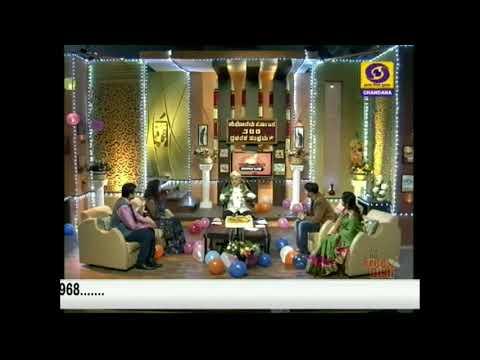 Shubhodaya Karnataka 200th Episode with Justice Rama Jois | DD Chandana