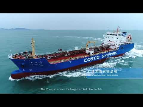 COSCO SHIPPING SPECIALIZED CARRIERS Video 2018