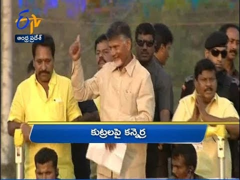 6 AM | Ghantaravam | News Headlines | 25th March 2019 | ETV Andhra Pradesh