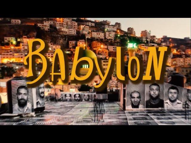BABYLON MUSICA - Elvis, ovvero le origini del rock e di molto altro