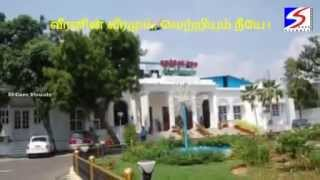 Tamizh Thai Vazhthu Puducherry-Youtube