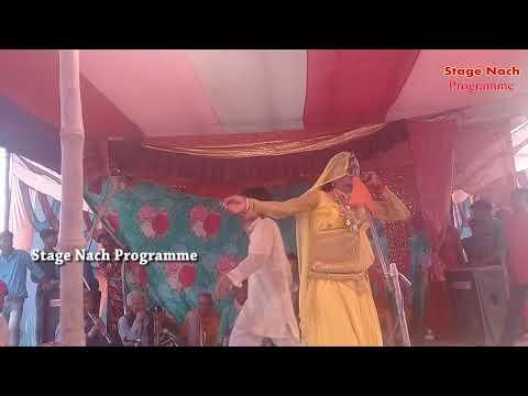 Download Alaha Udal Nach Jaypanak Ki Ladaee Part 34 Baihara Bairiya Party Binod Ram M  9816860435 Ind 9060869