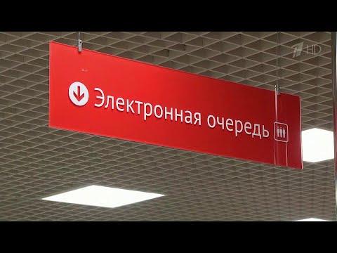 В понедельник в Москве откроются многофункциональные центры.