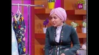 أزياء للمحجبات - آية ريحان