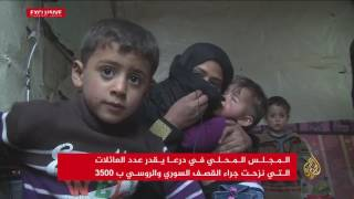 مجلس مدينة درعا التابع للمعارضة يعلن المدينة منطقة منكوبة