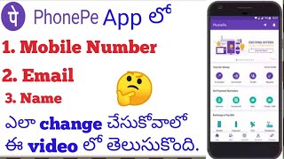 How to change Mobile number and Email Phonepe Telugu