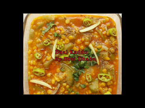 How to cook daal kadu