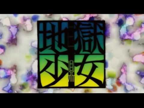 Jigoku Shoujo OP 3 + CC _HQ