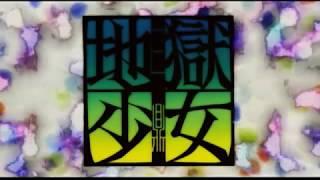 北出菜奈 - 月華-tsukihana-