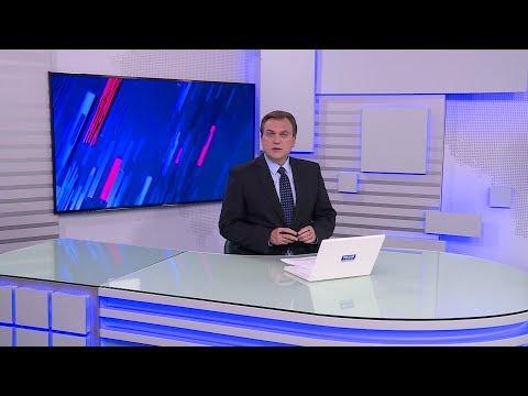 Вести-24. Башкортостан - 09.09.19