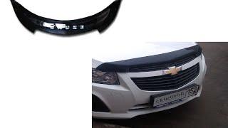 Дефлектор на капот Шевроле Круз(мухобойка., 2015-04-28T10:04:40.000Z)